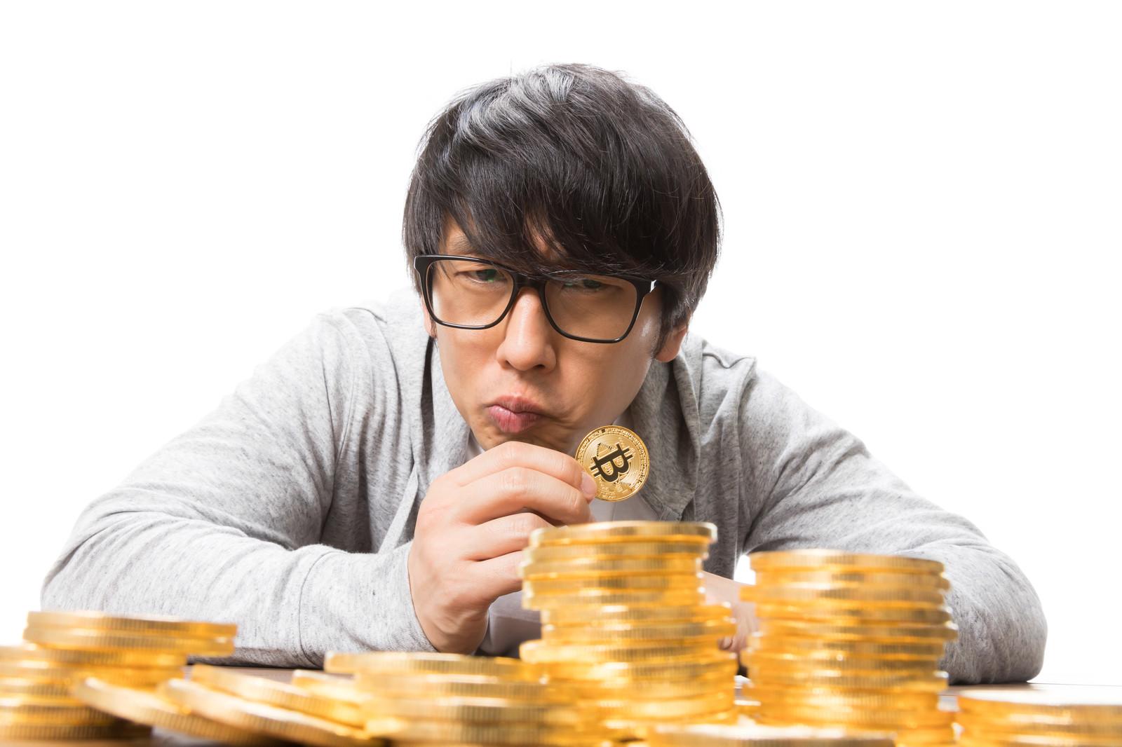 資産運用 貯蓄