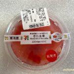 セブンイレブン新潟県産すいかを味わう杏仁豆腐